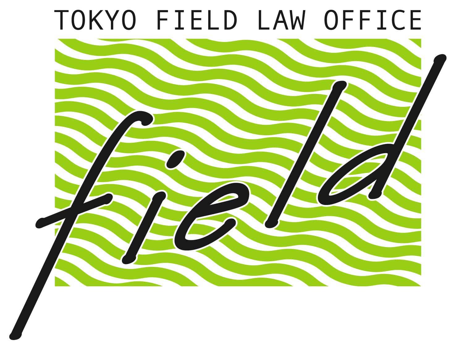 東京フィールド法律事務所